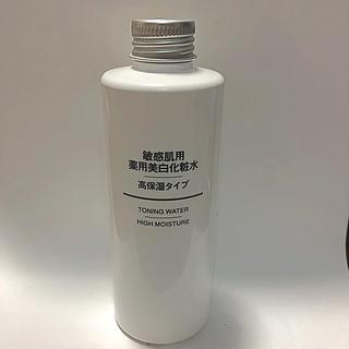 ムジルシリョウヒン(MUJI (無印良品))の無印良品 敏感肌用 薬用美白化粧水 高保湿タイプ 200ml(化粧水 / ローション)