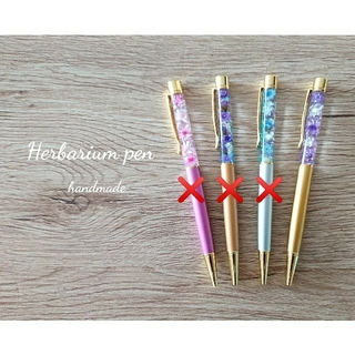 「ハーバリウムボールペン・ゴールド」ハンドメイド・替芯付き(その他)