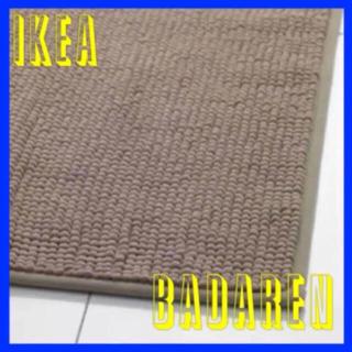 IKEA - 数量限定価格 IKEA BADAREN バスマット ベージュ