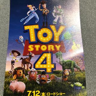 トイストーリー(トイ・ストーリー)のトイストーリー4 前売り券(洋画)