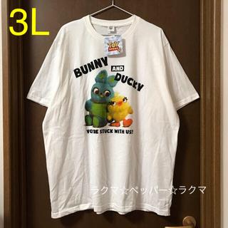 トイストーリー(トイ・ストーリー)のトイストーリー 4 ダッキー&バニー tシャツ 3L(Tシャツ/カットソー(半袖/袖なし))