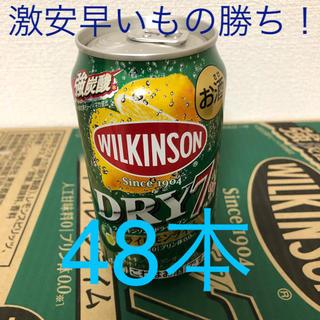 アサヒ ウィルキンソン ドライレモンライム 350ml 48本 7% 送料無料