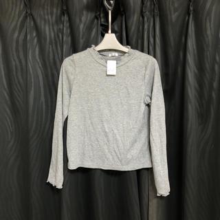 アベイル(Avail)の値下げ‼️新品! グレー ロンT(Tシャツ(長袖/七分))