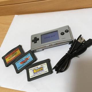 ゲームボーイ(ゲームボーイ)のゲームボーイミクロ シルバー(携帯用ゲーム本体)