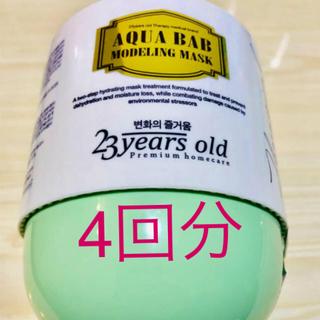 チャアンドパク(CNP)の23years old ⭐️ モデリングマスク(パック/フェイスマスク)
