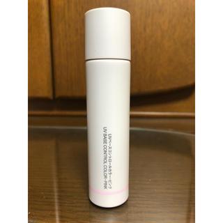 ムジルシリョウヒン(MUJI (無印良品))の無印良品 UVベースコントロールカラー・ピンク(コントロールカラー)