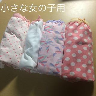 ジーユー(GU)の4枚組女の子用125〜135(下着)