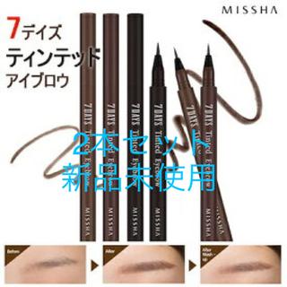 ミシャ(MISSHA)の洗っても消えないタトゥーアイブロー ミシャセブンデイズ新品箱付き正規品!(アイブロウペンシル)