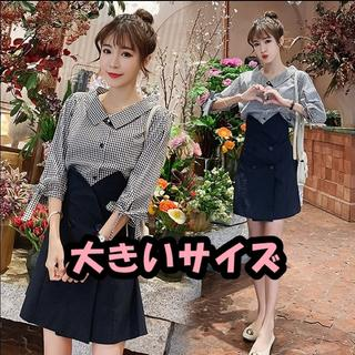 【即購入OK】大きいサイズ シャツ&スカートセット(シャツ/ブラウス(長袖/七分))