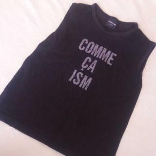 【同梱100円】コムサイズム 120 Tシャツ