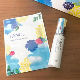 ファンケル(FANCL)のファンケル(FANCL) ホワイトニングエッセンス ホワイトニングマスク(美容液)
