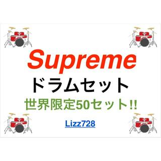 シュプリーム(Supreme)のSupreme Pearl Session Studio Select Drum(セット)