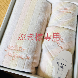 ジェラートピケ(gelato pique)のジェラートピケ タオルセット(タオル/バス用品)