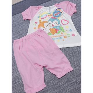 アンパンマン - コキンちゃんドキンちゃん パジャマ