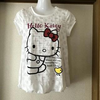 ハローキティ タグ付き未使用のTシャツです。
