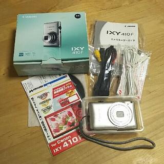 キヤノン(Canon)の【Canon】IXY 410F - キヤノン(コンパクトデジタルカメラ)