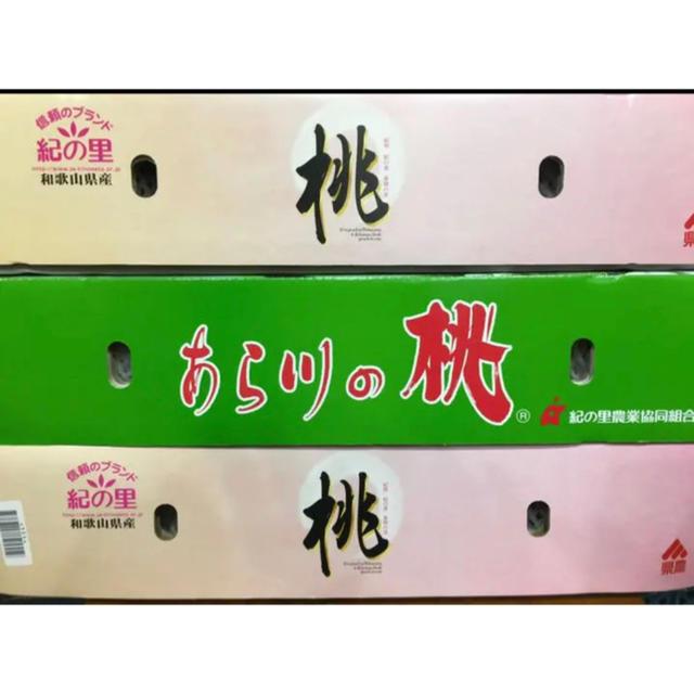 白桃( もも)キズあり訳あり品 食品/飲料/酒の食品(フルーツ)の商品写真