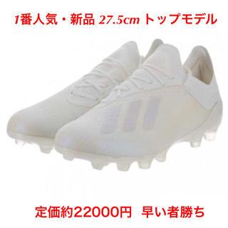 adidas - 27.5cm エックス 新品 HG AG X アディダス サッカー フットサル