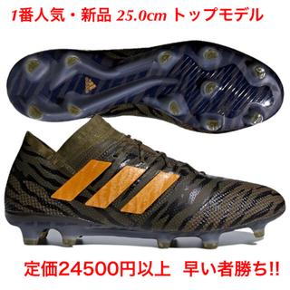 adidas - ネメシス アディダス NEMEZIZ FG AG フットサル 25.0 サッカー