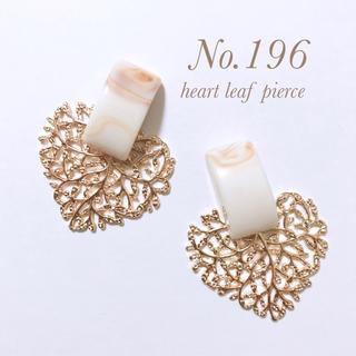 2way heart leaf pierce(ピアス)