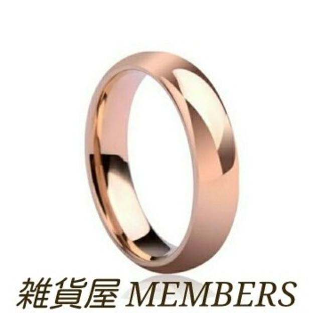 送料無料26号ピンクゴールドサージカルステンレスシンプルリング指輪値下残りわずか メンズのアクセサリー(リング(指輪))の商品写真