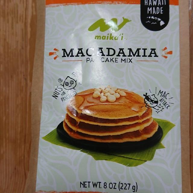 マカダミアナッツパンケーキミックス 食品/飲料/酒の食品(米/穀物)の商品写真