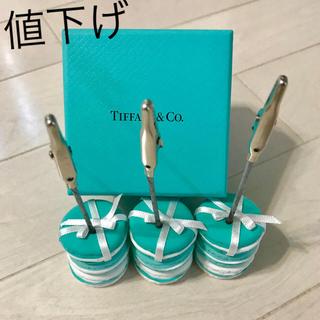 ティファニー(Tiffany & Co.)のマカロンメモクリップ3個セット♡結婚式ティファニーブルー♡ウェルカムスペース(ウェルカムボード)