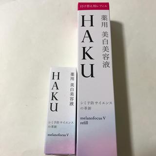 ハク(H.A.K)の資生堂HAKU メラノフォーカスV美白美容液 レフィル 45g・6g(美容液)