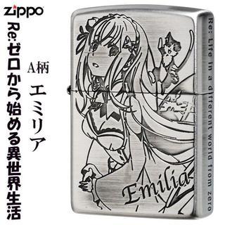 ジッポー(ZIPPO)のZIPPO/エミリア Re:ゼロから始める異世界生活ジッポー銀サテン古美A(その他)