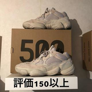 アディダス(adidas)のyeezy boost 500 ベージュ 25.5cm(スニーカー)