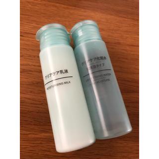 ムジルシリョウヒン(MUJI (無印良品))のクリアケア 化粧水高保湿タイプ、乳液(化粧水 / ローション)