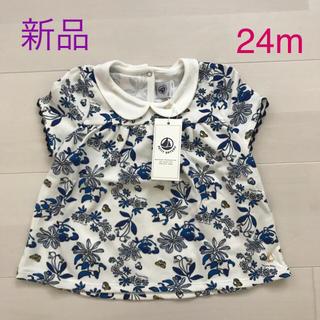 プチバトー(PETIT BATEAU)のプチバトー ブルーフラワープリント衿つきカットソー 24m (シャツ/カットソー)