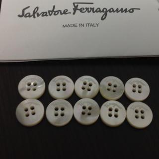 サルヴァトーレフェラガモ(Salvatore Ferragamo)のSalvatore Ferragamo スペアボタン10個【未使用☺︎】(各種パーツ)