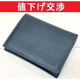 プラダ(PRADA)の未使用]プラダ 2M0938 カードケース名刺入れコインケース財布BK[正規(コインケース/小銭入れ)