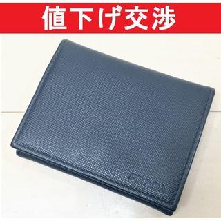 プラダ(PRADA)の正規]プラダ 1M0938 カードケース名刺入れコインケース財布NY[美品(コインケース/小銭入れ)