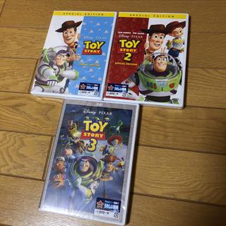 トイストーリー(トイ・ストーリー)の新品未開封 トイ・ストーリー 1.2.3 DVD 3作品セット ディズニー(キッズ/ファミリー)