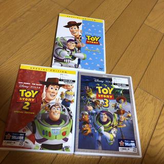 トイストーリー(トイ・ストーリー)の新品未開封含む トイ・ストーリー 1.2.3 DVD 3作品セット ディズニー(キッズ/ファミリー)
