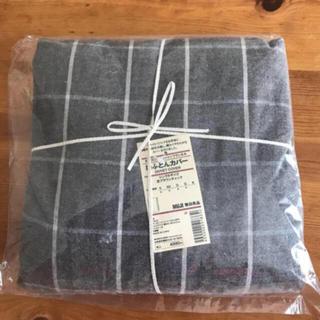 ムジルシリョウヒン(MUJI (無印良品))の新品 無印良品 掛ふとんカバー シングルサイズ 杢ブラウンチェック(シーツ/カバー)