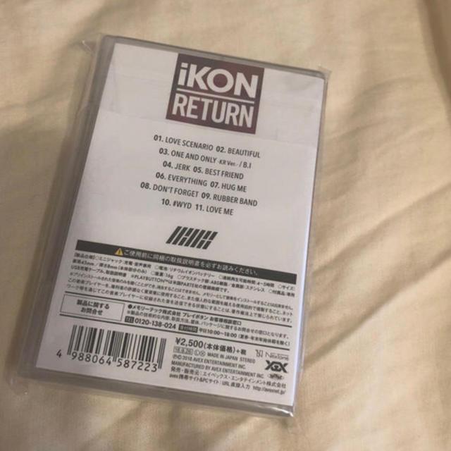 iKON play button Hanbin   eBay
