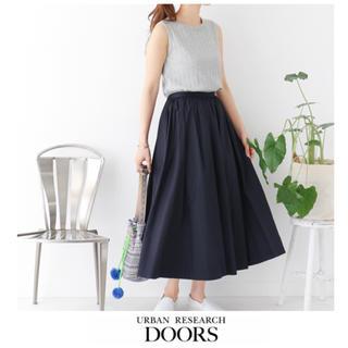 ドアーズ(DOORS / URBAN RESEARCH)のURBAN RESEARCH DOORS コットンギャザーロングスカート(ロングスカート)