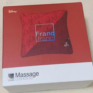 フランフラン(Francfranc)のフランフラン Francfranc マッサージクッション ディズニー ミニー(マッサージ機)