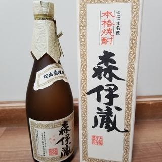 森伊蔵、村尾 山ちゃん様用(焼酎)