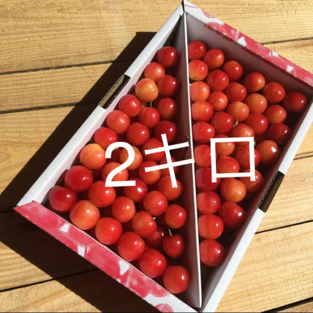 2キロ 紅秀峰 食品/飲料/酒の食品(フルーツ)の商品写真