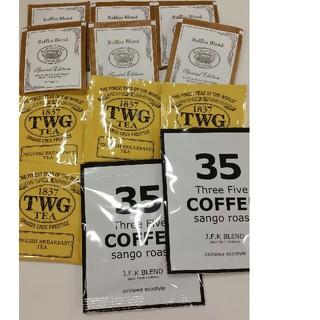 WEDGWOOD - お値下げ!紅茶 コーヒーセット!