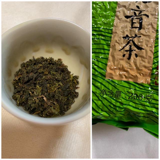 中国茶*鉄観音*お茶  食品/飲料/酒の飲料(茶)の商品写真