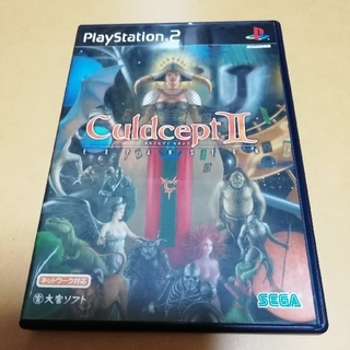 PlayStation2 - PS2ソフト CuldceptⅡ EXPANSION