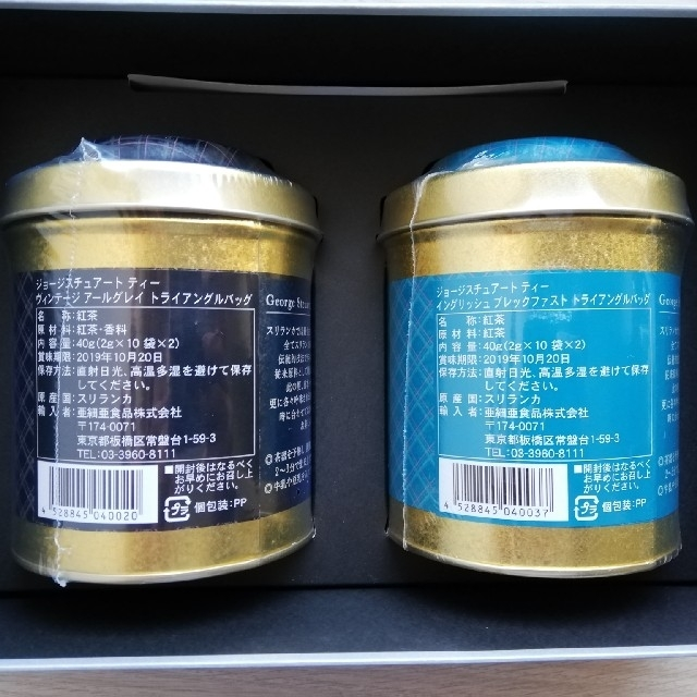 【ギフト】ジョージスチュアートティー 食品/飲料/酒の飲料(茶)の商品写真