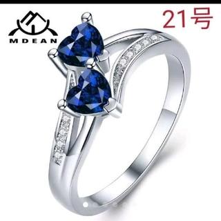 《新品》値下げ❗️21号 海外  ダブルハート リング ブルー(リング(指輪))