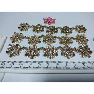 キワセイサクジョ(貴和製作所)の日本製キャストパーツ・(ピンクは見本となります)3800円相当→880円(各種パーツ)