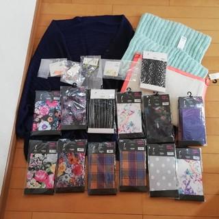 全て未使用! ♡12,010円以上♡GU ♡20点セット まとめ売り